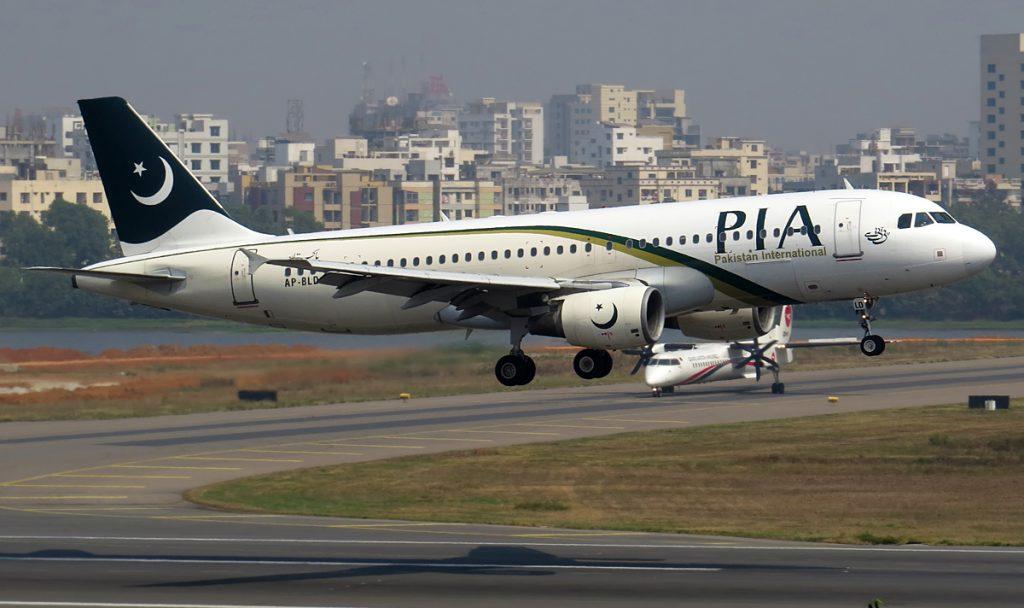 Pakistan hava yolları